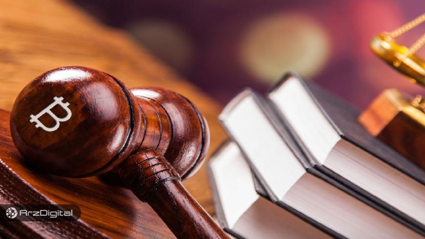 قانونگذاری ارزهای دیجیتال در ایالات متحده با جدیت بیشتری دنبال میشود