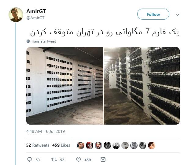 بزرگترین مرکز استخراج بیتکوین در تهران شناسایی شد