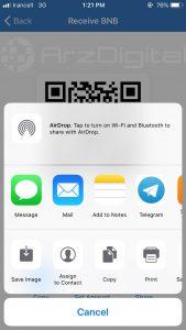 به اشتراک گذاشتن آدرس دریافت BNB در کیف پول تراست
