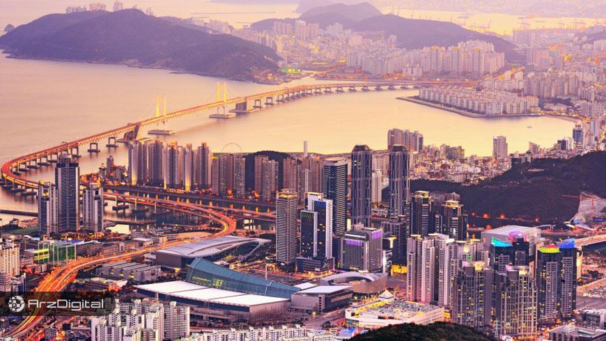 دومین شهر بزرگ کره جنوبی به دنبال راهاندازی ارز دیجیتال اختصاصی است