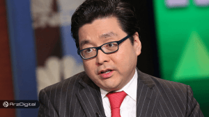 تام لی: اصلاح قیمت بیت کوین برای سلامت بازار مفید است