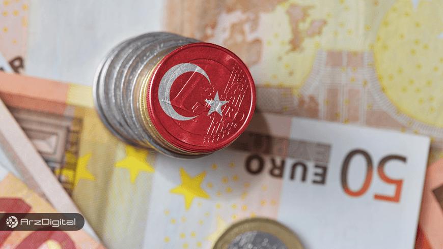 ترکیه ارز دیجیتال ملی خود را در نقشه اقتصادیاش قرار داد