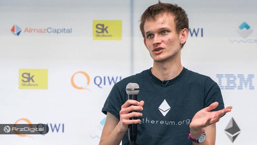 ویتالیک بوترین: برای بهبود موقت مقیاسپذیری اتریوم از شبکه بیت کوین کش استفاده کنیم