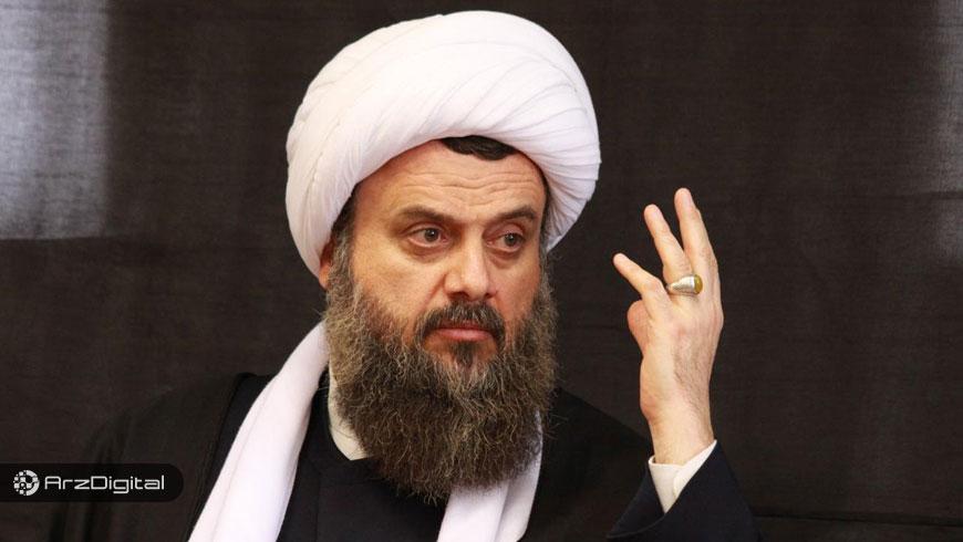 فتوای آیت الله هادوی تهرانی در مورد بیت کوین: از نظر شرعی ممنوع است!