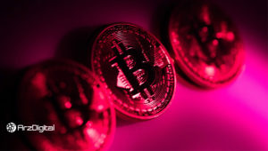 عامل سقوط: فروش بیت کوینها با قیمت پایین پس از کلاهبرداری ۳ میلیارد دلاری از طرح پانزی!