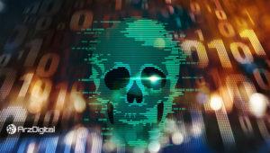 بدافزار وحشتناک استخراج؛ ویروس جدیدی که در Task Manager دیده نمیشود!