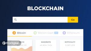 آموزش تصویری کیف پول بلاک چین (Blockchain.com) آپدیت ۲۰۲۰