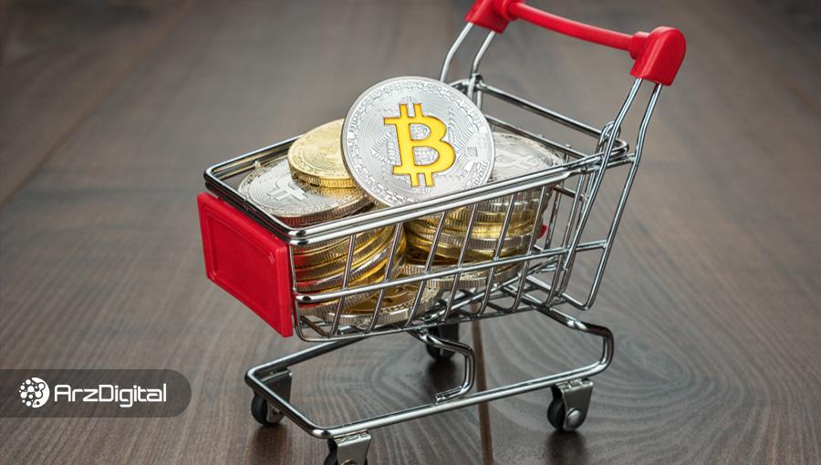 چگونه بیت کوین بخرم؟ آموزش خرید بیت کوین
