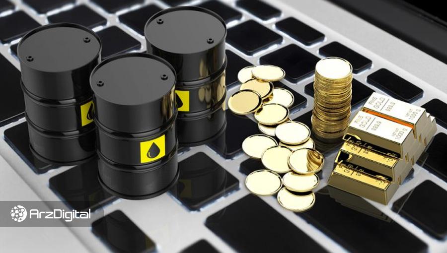 میزان سودآوری طلا، بیت کوین و دیگر کالاهای مهم در ۱۰ سال اخیر