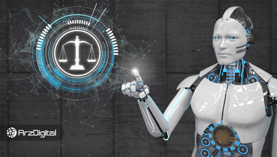 رویداد رگتک با محوریت قانونگذاری فناوریهای نوین ششم شهریور برگزار میشود