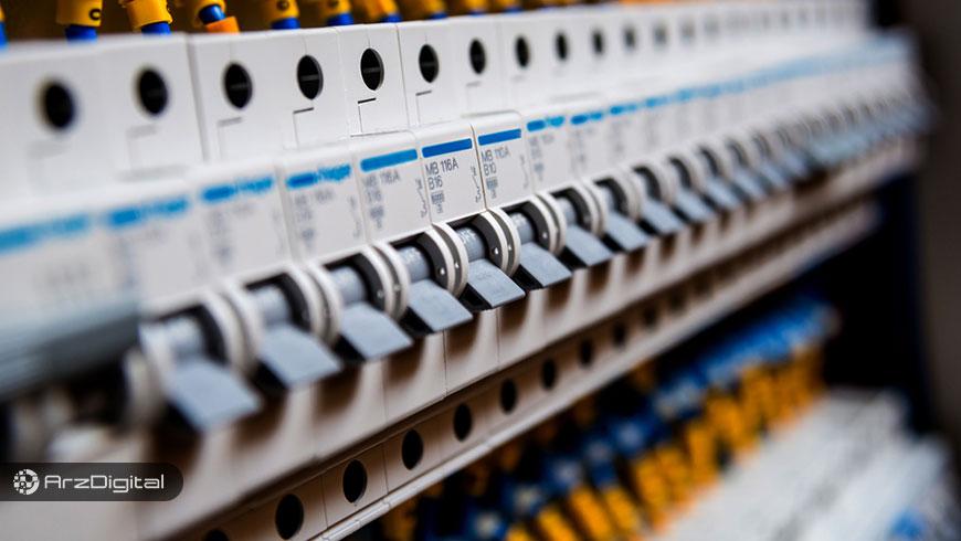 شروط صنعت برق برای استخراج قانونی بیت کوین اعلام شد