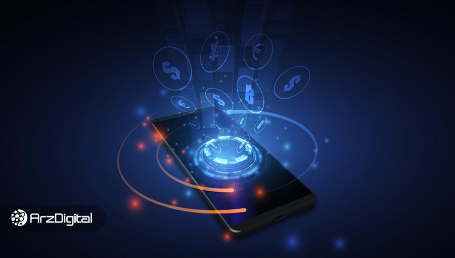 نرم افزارهای استخراج بیت کوین و ارزهای دیجیتال با گوشی موبایل؛ چرا این کار به صرفه نیست؟