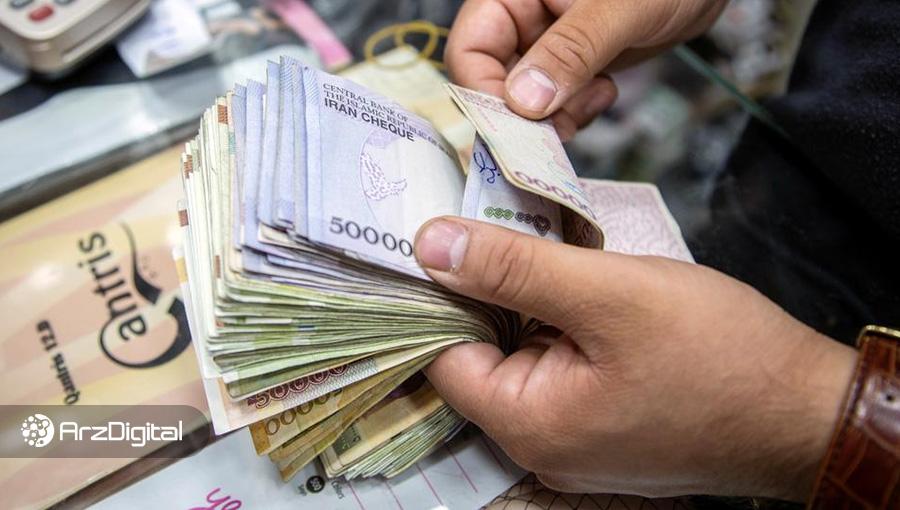 «پارسه» پول خرد ایران میشود؛ سکه و دلار با پول جدید چند؟