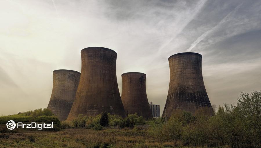 استخراج بیت کوین در یکی از نیروگاههای هستهای اوکراین!