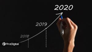 پنج ارز دیجیتالی که ارزش سرمایه گذاری تا سال ۲۰۲۰ را دارند