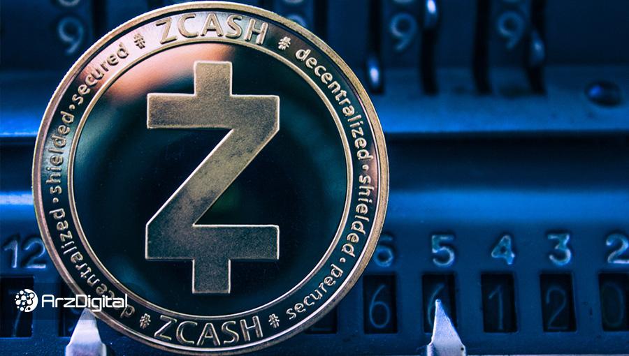 آموزش جامع استخراج زی کش (ZCash)