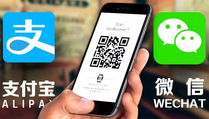 جزئیات ارز دیجیتال ملی چین/ ارزی برای 1.5 میلیارد نفر!
