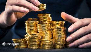 معرفی بهترین ارزهای دیجیتال که از اثبات سهام استفاده میکنند