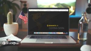 گام نخست بایننس در راهاندازی صرافی آمریکایی؛ ارزیابی 30 ارز دیجیتال در دستور کار