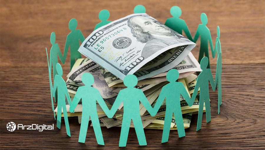 سرمایه گذاری جمعی (crowdfunding) چیست و چگونه انجام میشود؟