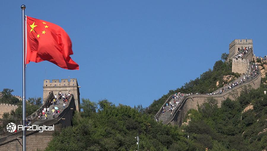 جزئیات ارز دیجیتال ملی چین/ ارزی برای ۱.۵ میلیارد نفر!