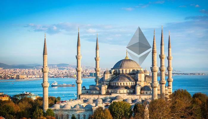 هاردفورک استانبول اتریوم شاهد 6 تغییر اساسی خواهد بود