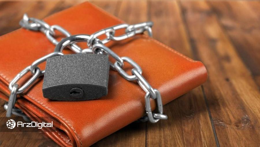امنترین کیف پولها و روشها برای ذخیره ارزهای دیجیتال