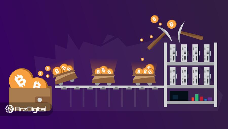 استخراج بیت کوین یعنی چه؟ فرایند ماینینگ بیت کوین چگونه است؟
