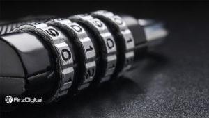 اینفوگرافیک: مفاهیم رمزنگاری و کاربرد آن در بلاک چین