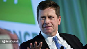 رئیس SEC: قوانین اوراق بهادار به خاطر ارزهای دیجیتال تغییر نخواهد کرد