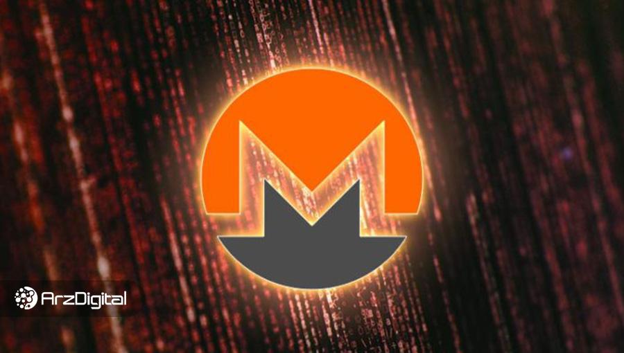 نسخه جدید بدافزار استخراج مونرو اطلاعات کاربران را هدف گرفته است
