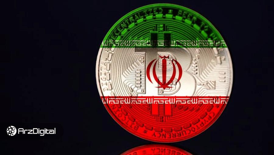 غیر رسمی/ دستورالعمل و شرایط صدور مجوز برای استخراج ارزهای دیجیتال اعلام شد