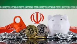 ثبت نام از متقاضیان استخراج ارزهای دیجیتال هفته آینده آغاز خواهد شد!