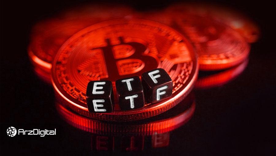 طرح ETF بیت کوین دوباره پس گرفته شد؛ SEC به تصمیمگیری نرسید