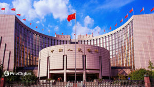 ارز دیجیتال چین به این زودیها عرضه نمیشود