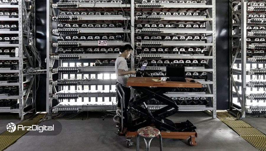 تلاش دوباره چین برای ایجاد محدودیت در استخراج ارزهای دیجیتال