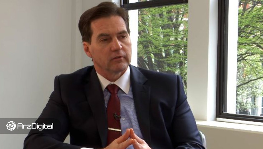 کریگ رایت به حکم دادگاه اعتراض کرد/ درخواست مهلت برای ارائه مدارک بیشتر