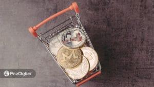 آموزش خرید ارز دیجیتال از صرافی