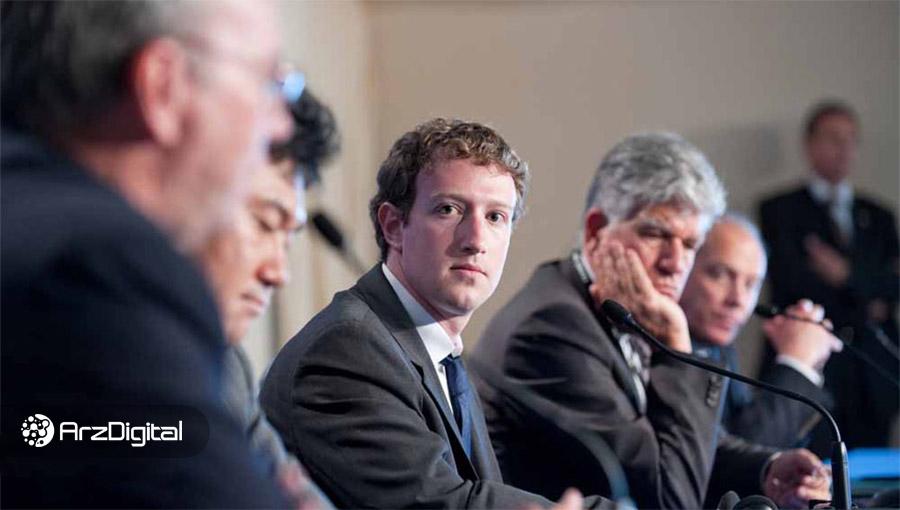 بانکهای مرکزی دنیا با مقامات ارز دیجیتال فیسبوک دیدار میکنند