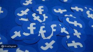 برنامه فیسبوک برای عرضه ارز دیجیتال خود در سال ۲۰۲۰ همچنان پابرجاست!