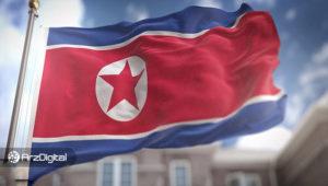 کره شمالی ارز دیجیتال خودش را توسعه میدهد!