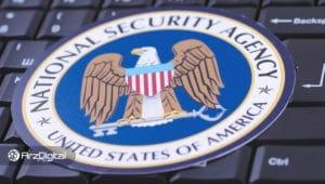 آژانس امنیت ملی آمریکا (NSA) در حال ساخت ارز دیجیتال ضد کوانتوم است!
