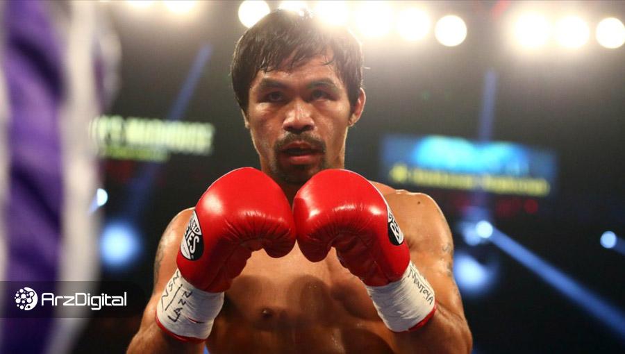 قهرمان فیلیپینی بوکس ارز دیجیتال خود را عرضه میکند