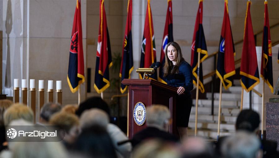 معاون وزیر خرانهداری ایالات متحده: لیبرا و سایر ارزهای دیجیتال باید از قوانین آمریکا پیروی کنند
