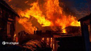 آتشسوزی شدید در یک فارم ماینینگ؛ ۱۰ میلیون دلار دستگاه استخراج طعمه حریق شد