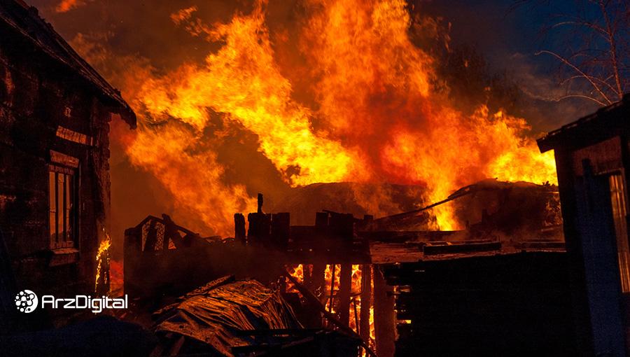 آتشسوزی شدید در یک فارم ماینینگ؛ 10 میلیون دلار دستگاه استخراج طعمه حریق شد