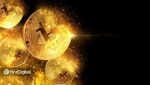 بیت کوین و ۱۲۰ سال زمان برای استخراج سه میلیون سکه باقیمانده