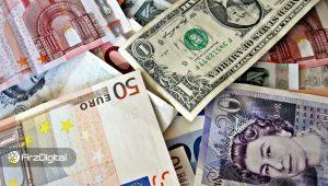 قدرتمندترین پولهای دنیا در سال ۲۰۱۹ از نظر سهم ذخایر ارزی