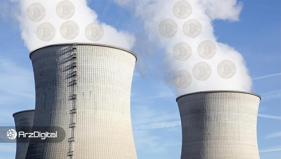 محقق هستهای روسی بخاطر استخراج غیرقانونی بیت کوین محکوم شد
