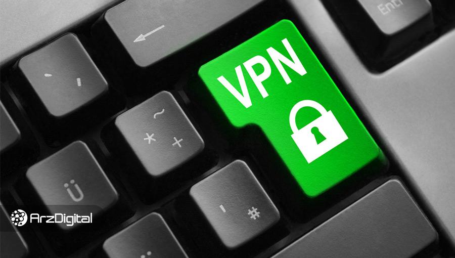 تلاش دادستانی برای قانونمند کردن استفاده از VPN